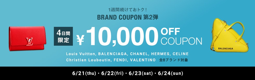 ¥10,000 OFF COUPON