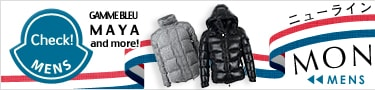 moncler(モンクレール)10/11AW メンズ