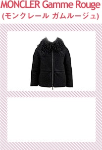 MONCLER Gamme Rouge(モンクレール ガムルージュ)