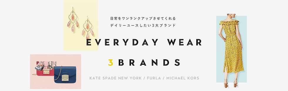 EVERYDAY WEAR 3BRANDS