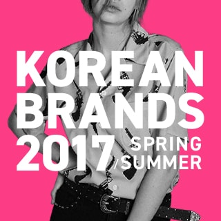 Korean Brands