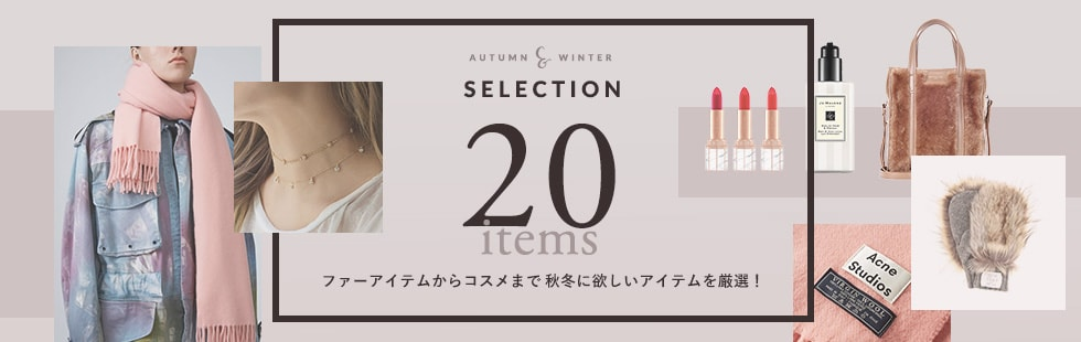 Autumn  Winter  selection  -20 items-
