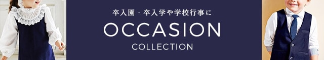 OCCASION COLLECTION