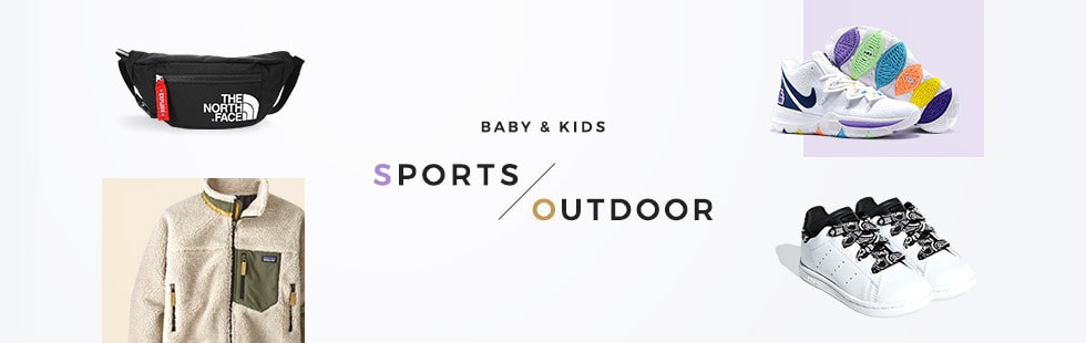 SPORTS OUTDOOR BABY & KIDS
