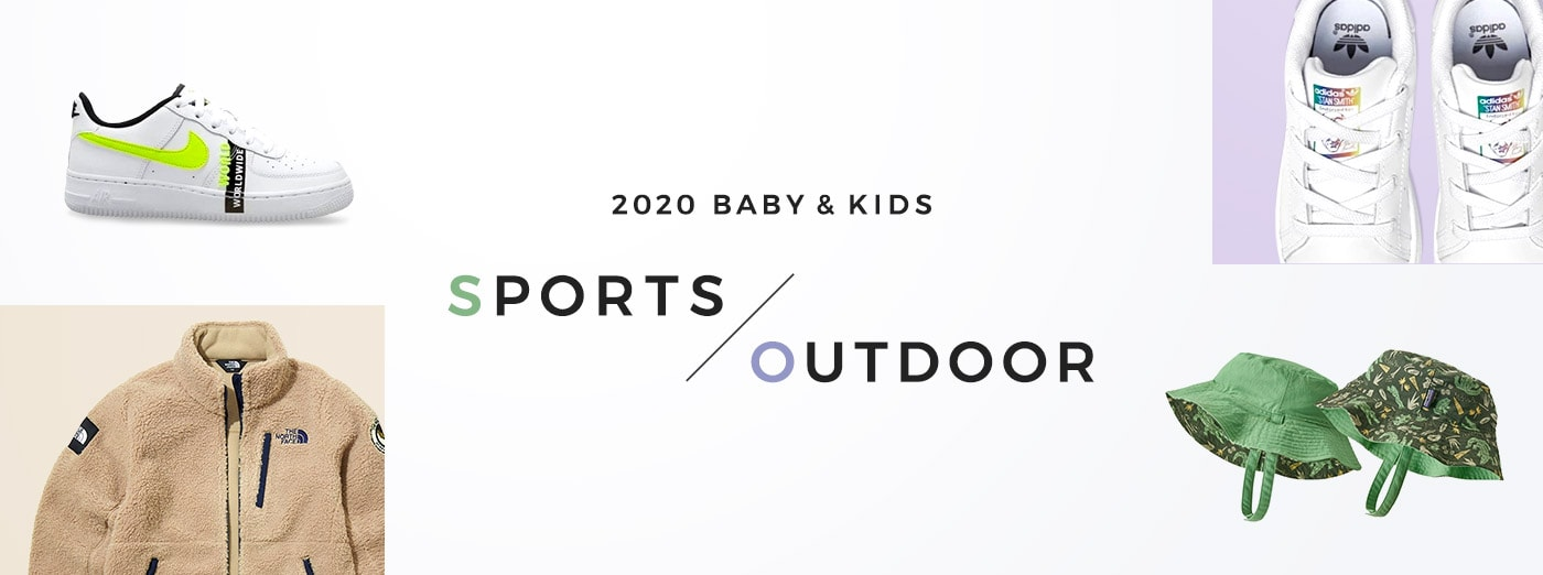 BABY & KIDS 2020 SPORTS OUTDOOR