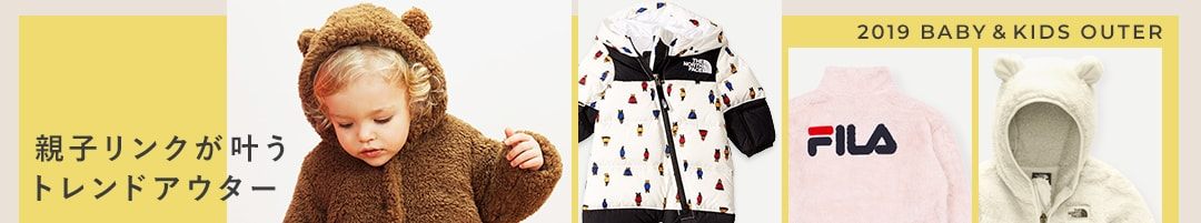 2019BABY & KIDS OUTER