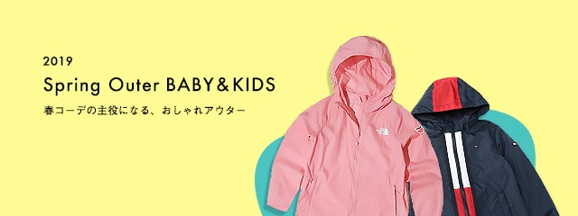 2019 SPRING OUTER BABY/KIDS