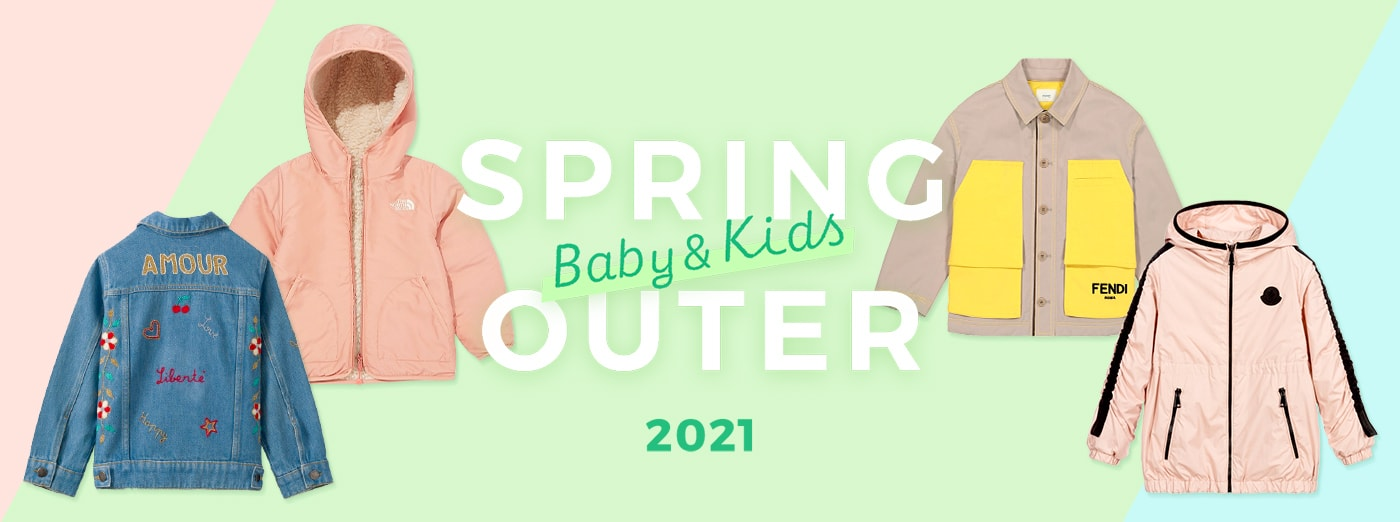 BABY/KIDS 2020 SPRING OUTER