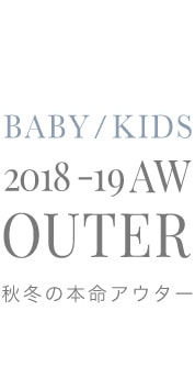 BABY/KIDS 2018-19 AW OUTER