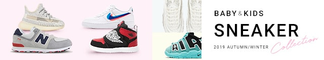 BABY KIDS SNEAKER COLLECTION