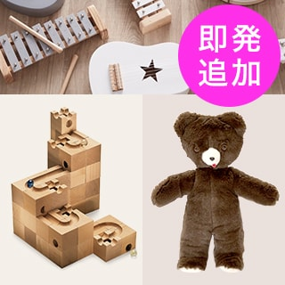 NEW TREND TOY BRANDS