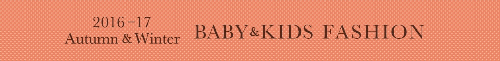 BABY KIDS NEW COLLECTION