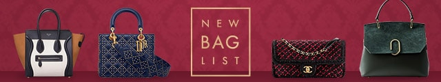 NEW BAG LIST