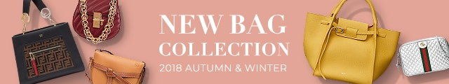 NEW BAG COLLECTION 2018 AUTUMN WINTER