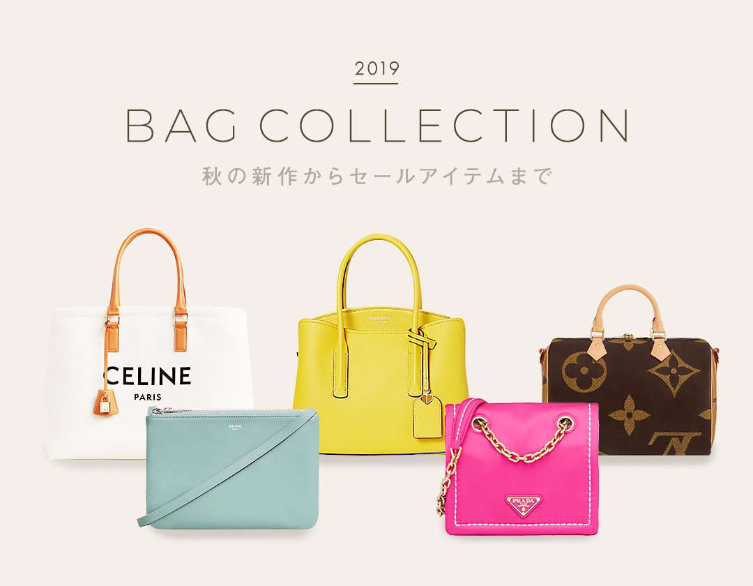 BAG COLLECTION