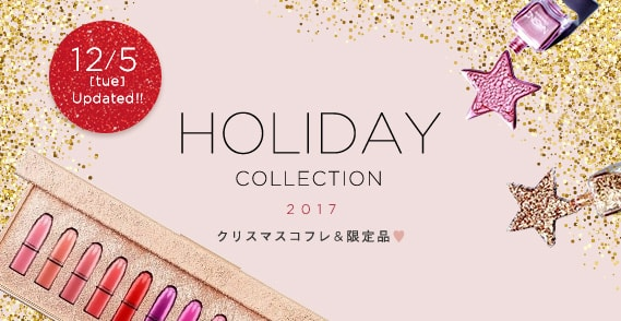 HOLIDAY COLLECTION 2017