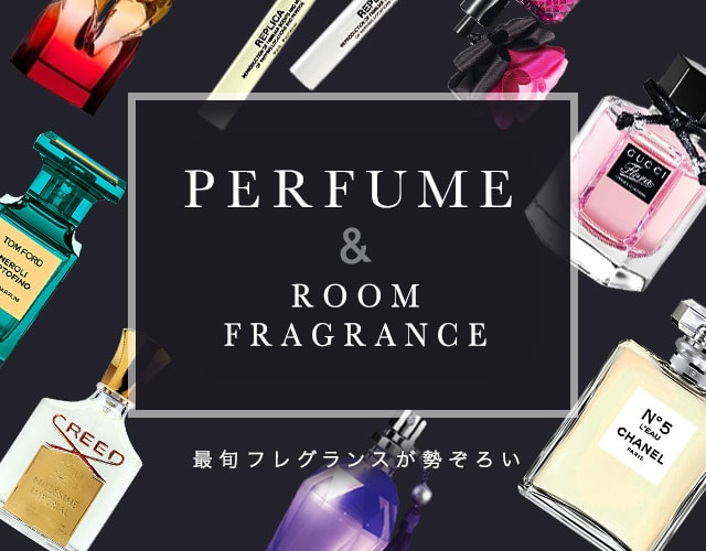香水&Room Fragrance