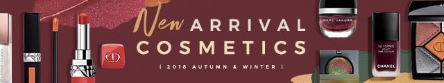 2018 Autumn & Winter NEW ARRIVAL COSMETICS