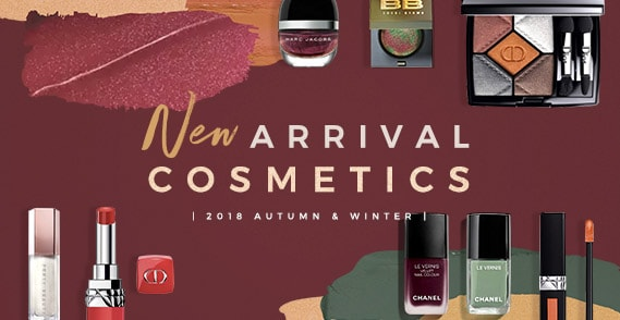 2018 A/W NEW ARRIVAL COSMETICS