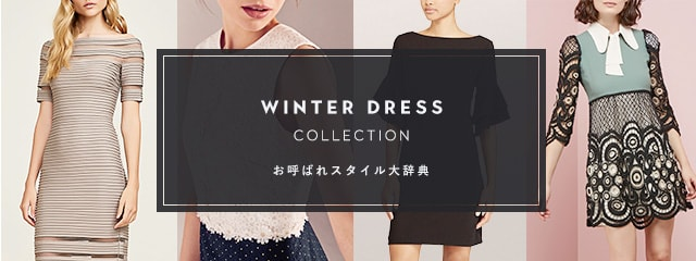 WINTER DRESS COLLECTION