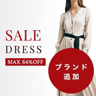 SALE DRESS MAX84%OFF