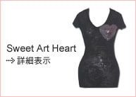 Sweat Art Heart