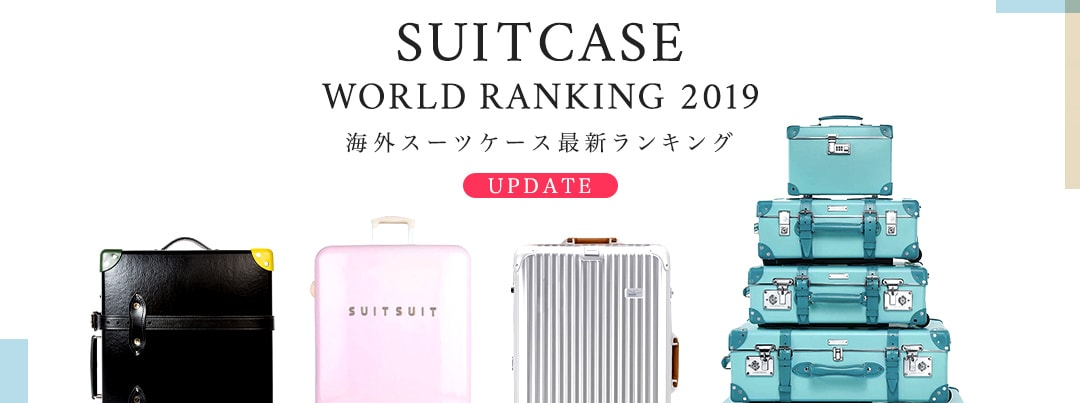 SUITCASE WORLD RANKING 20