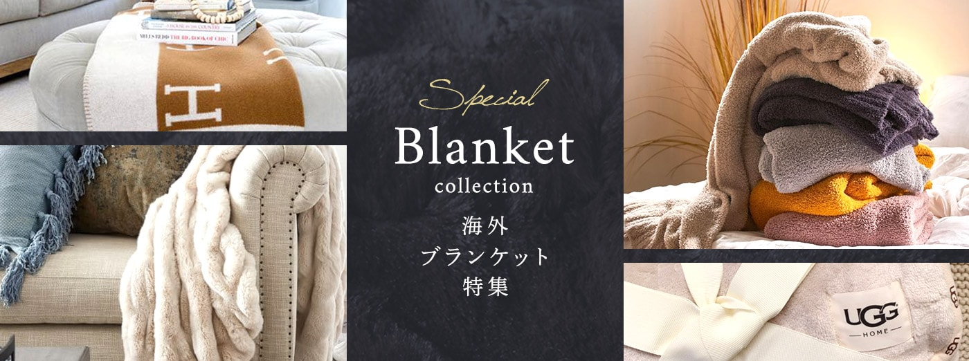 Special Blanket Collection