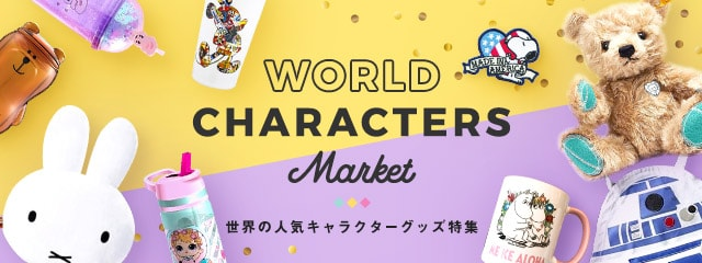 World Characters Market