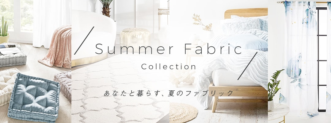 Summer Fabric Collection