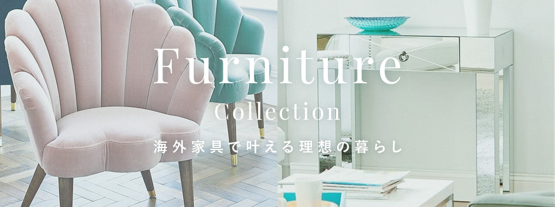 Furniture & Interior