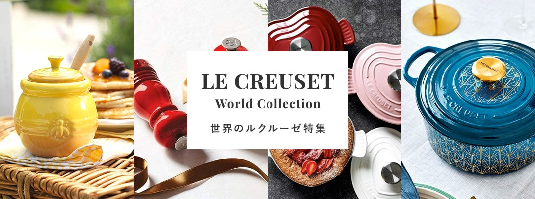 LE CREUSET World Collection