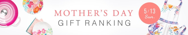 Mother's Day Gift Ranking 2018