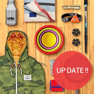 OUTDOOR GOODS Collection