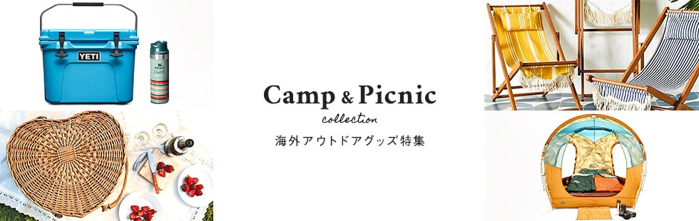 CAMP&PICNIC Collection