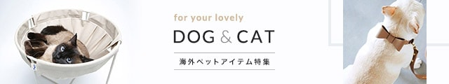 for your lovely Dog and Cat