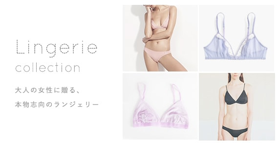 Lingerie Collection