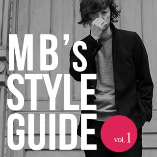 MB's STYLE GUIDE vol.1