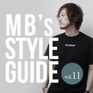 MB's STYLE GUIDE vol.11