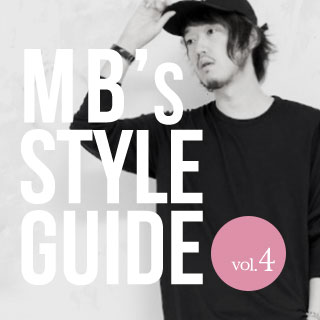 MB's STYLE GUIDE vol.4