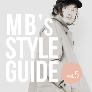 MB's STYLE GUIDE vol.5