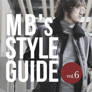 MB's STYLE GUIDE vol.6