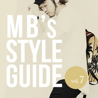 MB's STYLE GUIDE vol.7