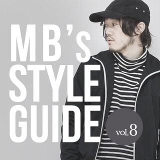 MB's STYLE GUIDE vol.8