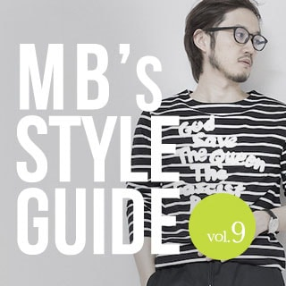 MB's STYLE GUIDE vol.9
