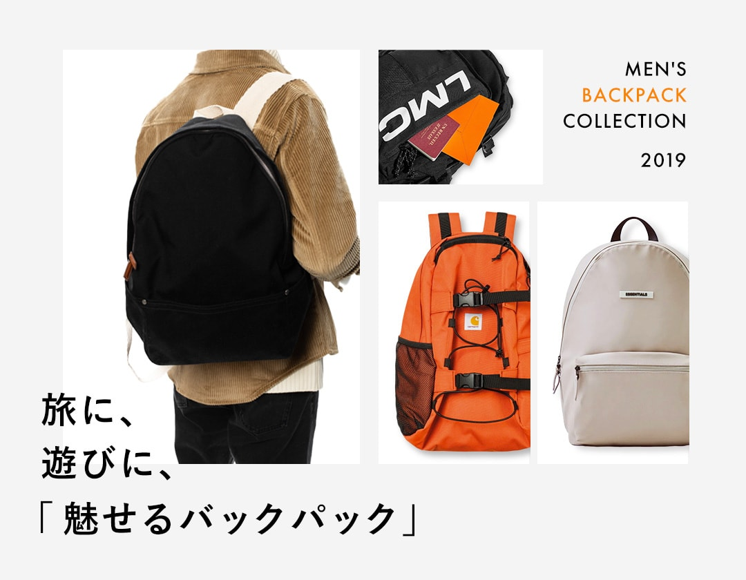 MEN'S BACKPACK COLLECTION 2019