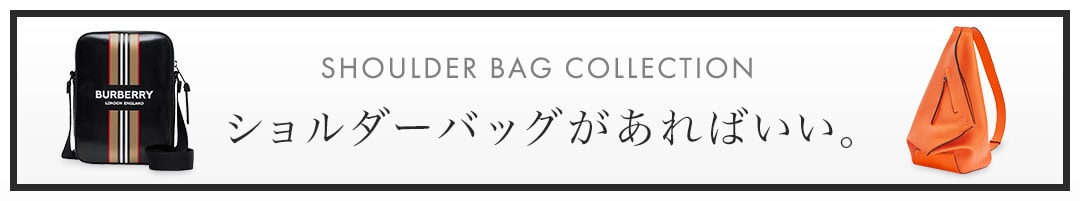 MEN'S SHOULDER BAG COLLECTION