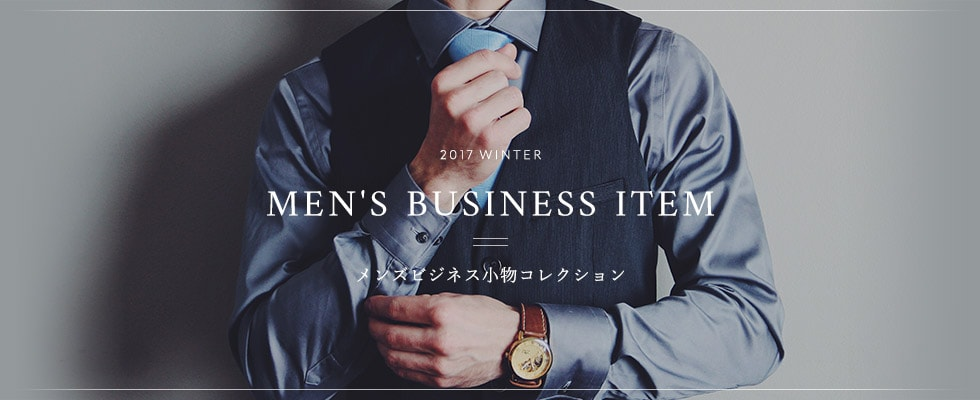 MEN'S BUSINESS ITEM