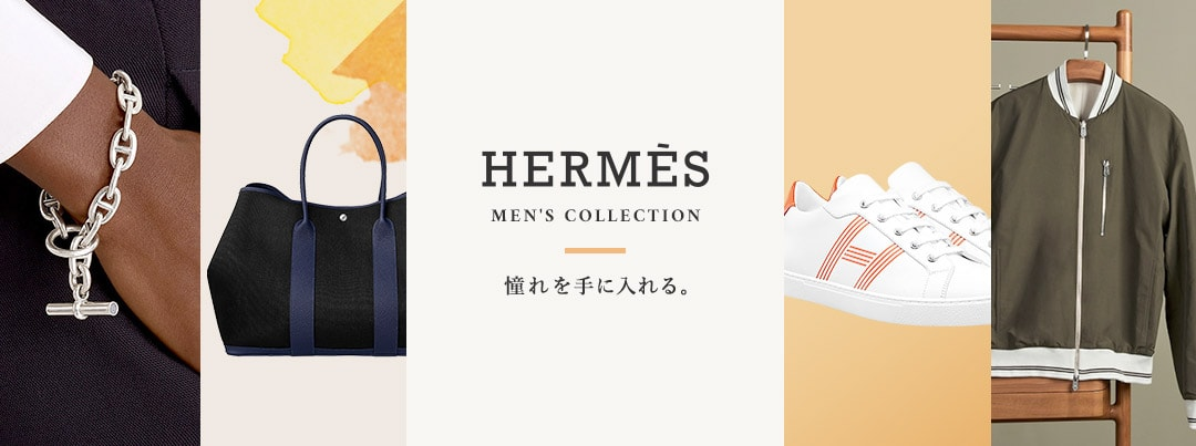 HERMES MEN'S COLLECTION