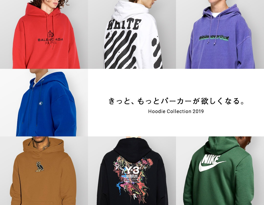 Hoodie collection 2019